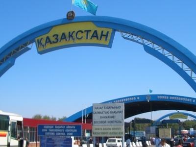 Entering KZ Via Korday Bridge