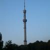 Torre de Almaty