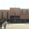Ecatepec Explanada