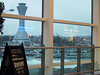 Control Tower From The Terminal Building