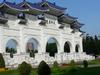 Entrance Chiang Kai Shek
