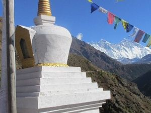 Everest Panaroma Trek 8 Days Photos
