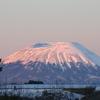 Mount Edgecumbe