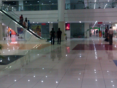 Empress  Mall  Nagpur