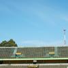 Estadio Municipal de Concepción