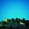 Fortress Of Lamia