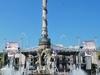 Fountain Main Plaza San Juan