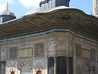 Fountain of Ahmed III