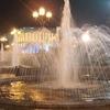 A Fountain On Maidan Nezalezhnosti