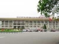 Amistad Cultural Palacio
