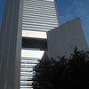 Fuji Xerox Towers