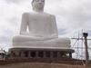 Giant Buddha Statue At Elephant Rock, Kurunegala