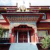 Gonjang Monastery
