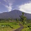 Mount Slamet Seen From Banyumas Regency