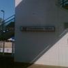 Glasshouse Mountains railway station