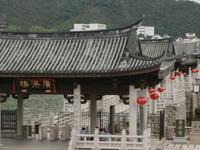 Guangzi Bridge