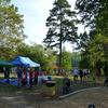 Hagan Stone Park