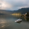 Hallstatt Cruise Boat - Austria