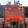 Hau Kok Tin Hau Temple