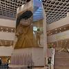 HK Cultural Center Foyer
