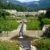 Haino Dam