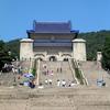 Hall Of Sun Yat Sen Mausoleum