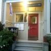 Hartford Street Zen Center