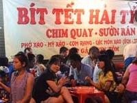 Hang Giay
