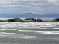 Herschel Island