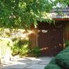 Entrance To Himeji Gardens