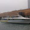 China Ferry Terminal