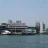 Macau Ferry Pier