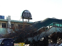 Hwaseo Station
