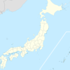 Ichinoseki Is Located In Japan