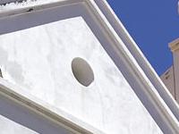 Iglesia de la Purisima Concepcion