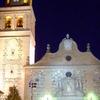 Church of San Pedro Ad vincula