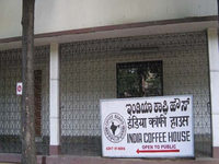 India Coffee House
