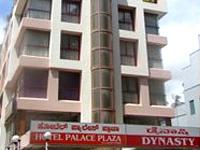 Palace Plaza