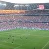 Inside Allianz Arena During A Match