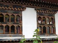 Instituto de Zorig Chusum