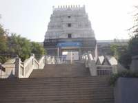 Sri Radha Krishna Chandra Mandir