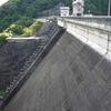 Imaichi Dam