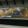 International Railway Station