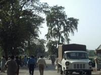 Iqbal Park