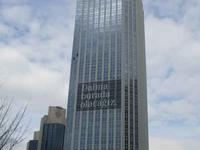Isbank Tower 1