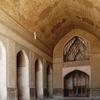 Prayer Hall Jameh Mosque