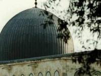 Athar Jamad Masjid