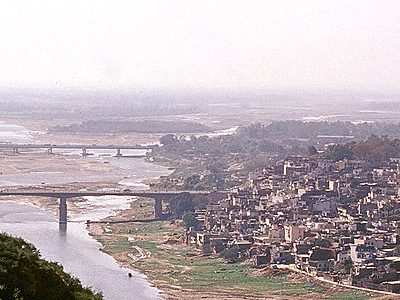 Jammu City View
