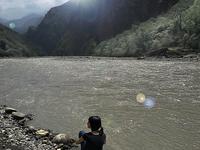 Johar Valley