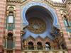Detail Of The Jerusalem Synagogue